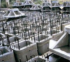 Construcţii din beton si fier