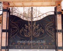 Gate metal in Chisina