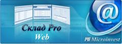 Microinvest Склад Pro Web