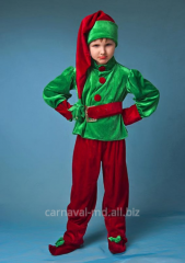 Children's carnival costumes in Chisinau,