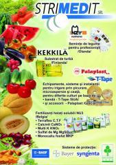 Пестициды ведущих мировых производителей