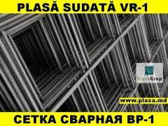 PLASĂ DE METAL ÎN MOLDOVA, PLASA METALICA IN MOLDOVA, SUDATE PLASĂ PENTRU ZHELEZOBETNNYH MODELE