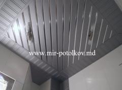 Ceilings aluminum