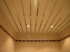 Rack false ceilings design
