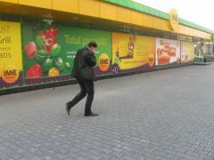 """Center supermarket """"IMC Market"""""""