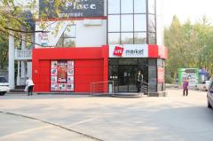 Супермаркет Unimarket 1