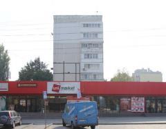 Супермаркет Unimarket 4