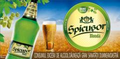 "Пиво разливное - ""Orasul Vechi """