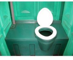 Cabins toilet street in Moldova