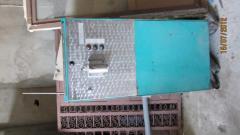 Аппарат для производства  мороженного