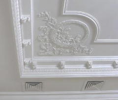 Stucco molding from polyurethane in Chisina