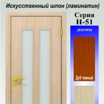 Межкомнатные двери по хорошей цене в Молдове