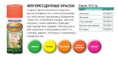 The paints shining fluorescent in Moldova
