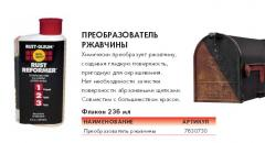 Rust solvents in Moldova