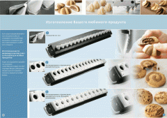 Equipment for production of cookies