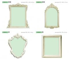 Frames for mirrors in Moldova