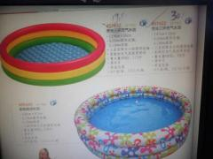 Pools inflatable in Chisina