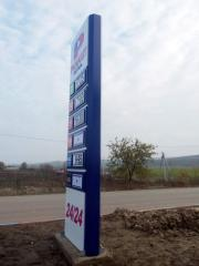 Price board of gas station