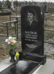 Gravestones and monuments