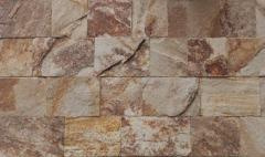 Stone of natural facing 10 cm color: Cherry