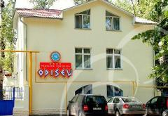 The tourist Odiseu complex is in 20 km. from the