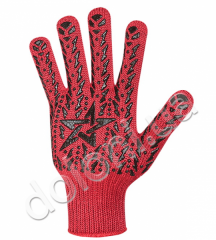 Gloves art. 4040