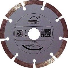 Алмазные диски для резки бетона и асфальта.