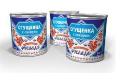 Condensed milk in Moldova