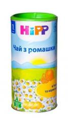 Baby food in Chisinau, Tea for children in