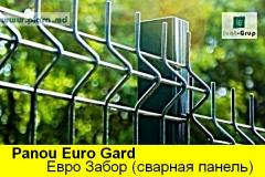 Fences,  Euro fences in Moldova to order