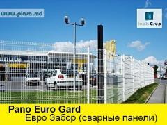 Заборы евро по лучшим ценам!