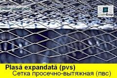 Miejsce ogrodzenia metalowe Expanded w...