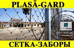 Заборная сетка в Молдове.Plasa pentru gard...