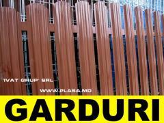 Gard din metal ,garduri in Moldova ,plasa in Moldova,cele mai calitative garduri