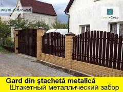 ". GARDURI METALICE ""IVAT GRUP"" - PRODUCERE ŞI VÎNZARE: PLASE METALICEPROIZVODSTVO AND REALIZATION: METAL GAUZE. FENCES METAL"
