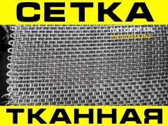 Стройматериалы-все виды заборов и сетки  в Молдове