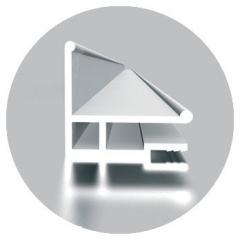 Profile universal aluminum