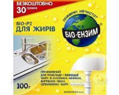 BIO-R2 biogranules