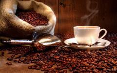 Кофе в зернах купить в Молдове