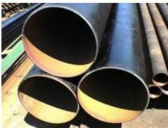 Трубы стальные магистральные d.820x9мм в Молдове
