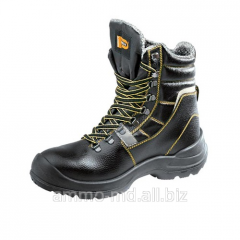 Boots the warmed, waterproof Tigr