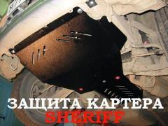 Case Protectia motor-Zashchita (metal) on cars
