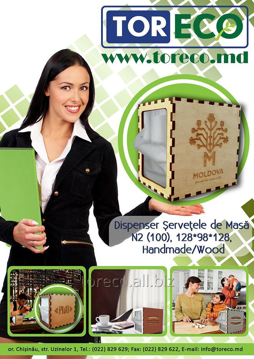 dispenser_dlya_salfetok_n2_100_128x98x128_handmadewoodkod_271801