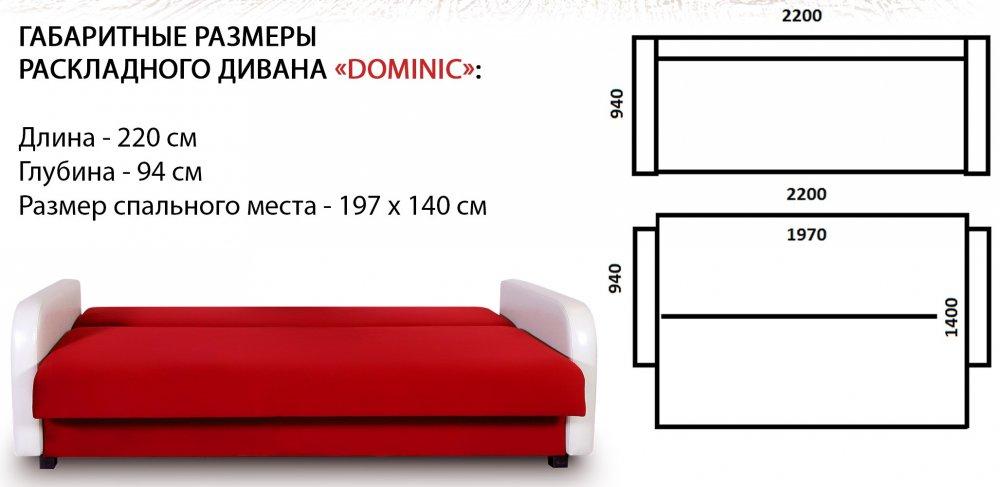 raskladnoj_divan_dominic