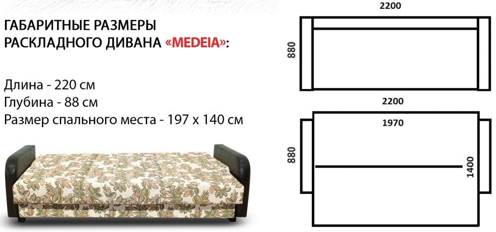 raskladnoj_divan_medeia