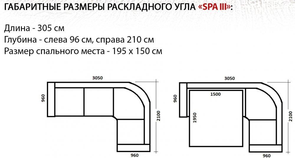 uglovoj_divan_spa_3