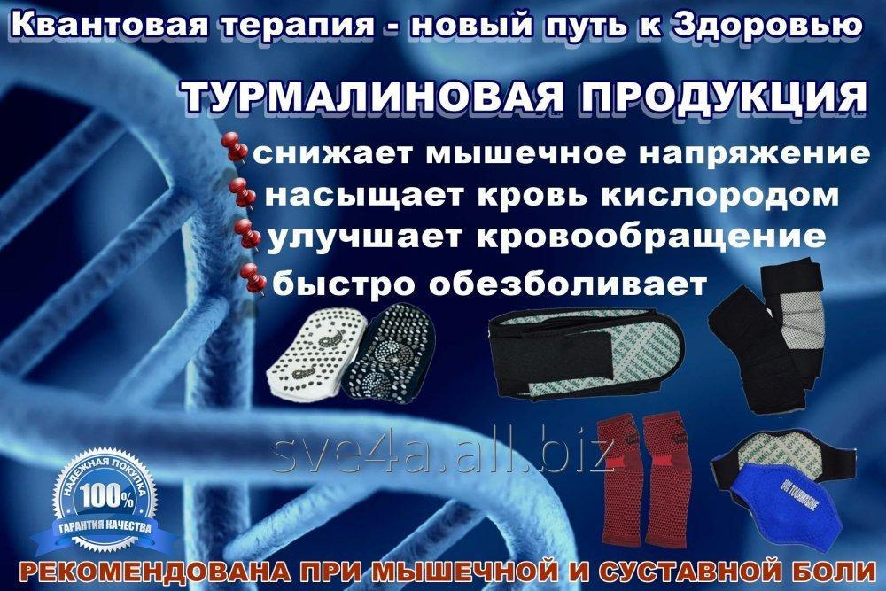 turmalinovyj_poyas_100
