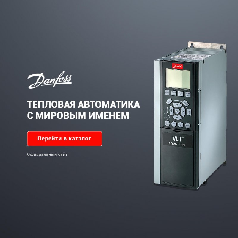 komnatnyj_termostat_danfoss_tp_4000_danfoss_in