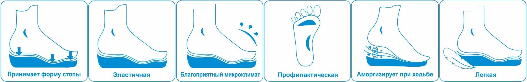 tapochki_zhenskie_chernye