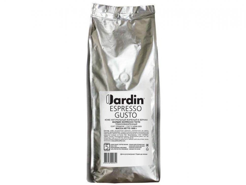 kofe_jardin_zhardin_v_zernah